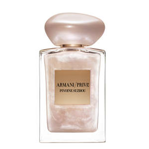 FragranceGiorgio Haute Beauty Couture Armani Prive b7m6IfYgyv